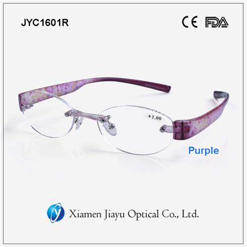 Rimless Plastic Reading Glasses