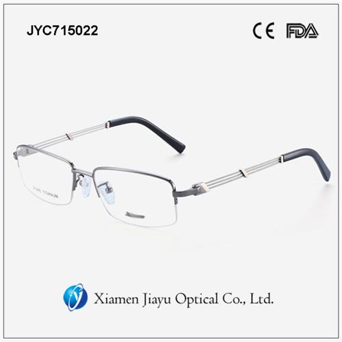 Metal Spectacle Eyeglass Frames